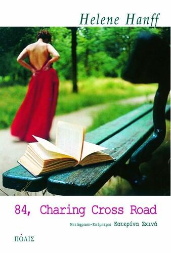 84,CharingCrossRoad