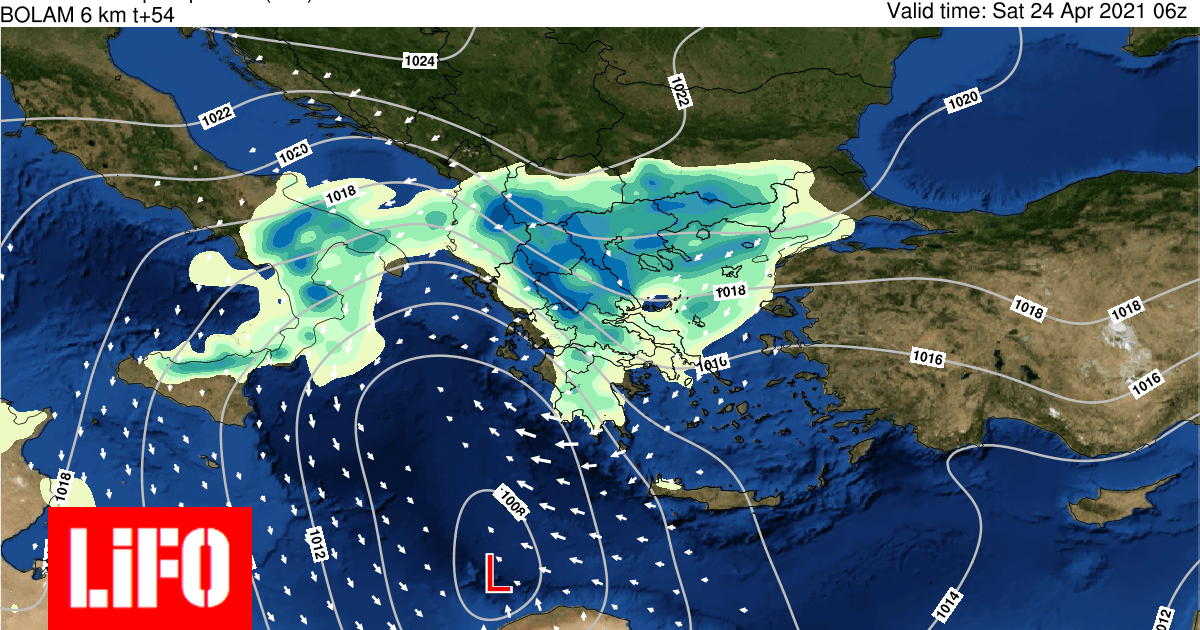 Meteo: Sudden change of weather on Friday – Rain, dust and strong winds