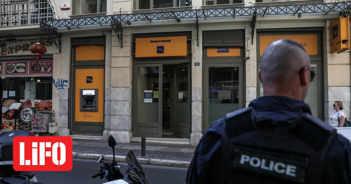 Ληστεία τράπεζας στο κέντρο της Αθήνας: Τα πρώτα πλάνα με τους δράστες (Βίντεο)