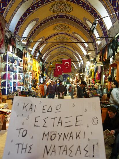 Mounaki