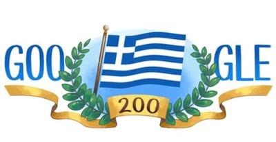 Το doodle της Google για τα 200 χρόνια από την Ελληνική Επανάσταση
