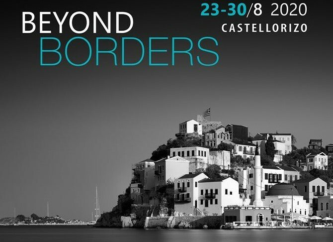 Πέρα από τα Σύνορα»: Με 24 ντοκιμαντέρ φέτος το Διεθνές Φεστιβάλ Καστελόριζου   LiFO