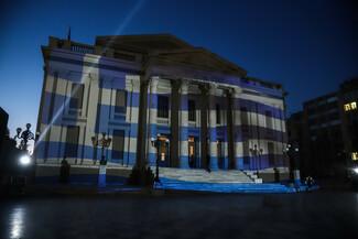 25η Μαρτίου: Εμβληματικά κτήρια στην Ελλάδα στα χρώματα της γαλανόλευκης