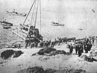 ψυττάλεια 1921