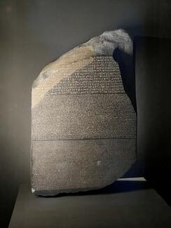 Άνοιξε το σπίτι μουσείο του πατέρα της Αιγυπτιολογίας Ζαν-Φρανσουά Σαμπολιόν