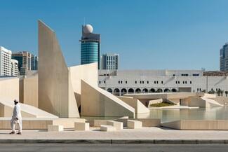 World Architecture Festival 2021: Ανακοινώθηκε η βραχεία λίστα για το 2021