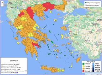 Προς lockdown Καστοριά, Δράμα, Ξάνθη - Ποιες περιοχές παραμένουν στο «κόκκινο»