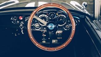 AstonMartinDB5Junior:Tο ακριβότερο παιδικό αυτοκίνητο στον κόσμο