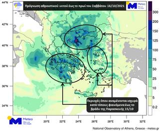 Καλλιάνος: «Πυρήνας καταιγίδων» προς την Αττική - Η εξέλιξη της κακοκαιρίας «Μπάλλος» έως το πρωί του Σαββάτου