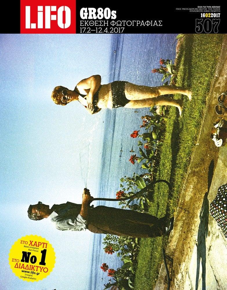 δωρεάν έφηβος φωτογραφίεςμεγάλος Γιάννης πέος φωτογραφία