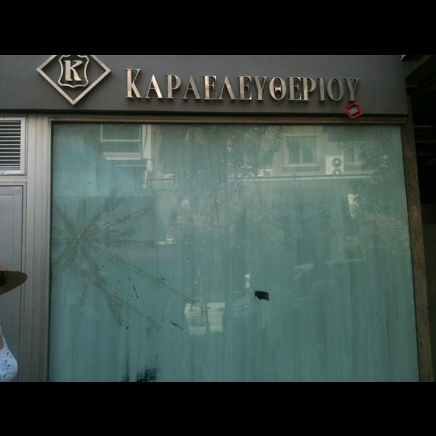 3f81b9db251a Οδός Ερμού  Η ανατομία της κρίσης μέσα απο τoν εμπορικότερο δρόμο της  Αθήνας