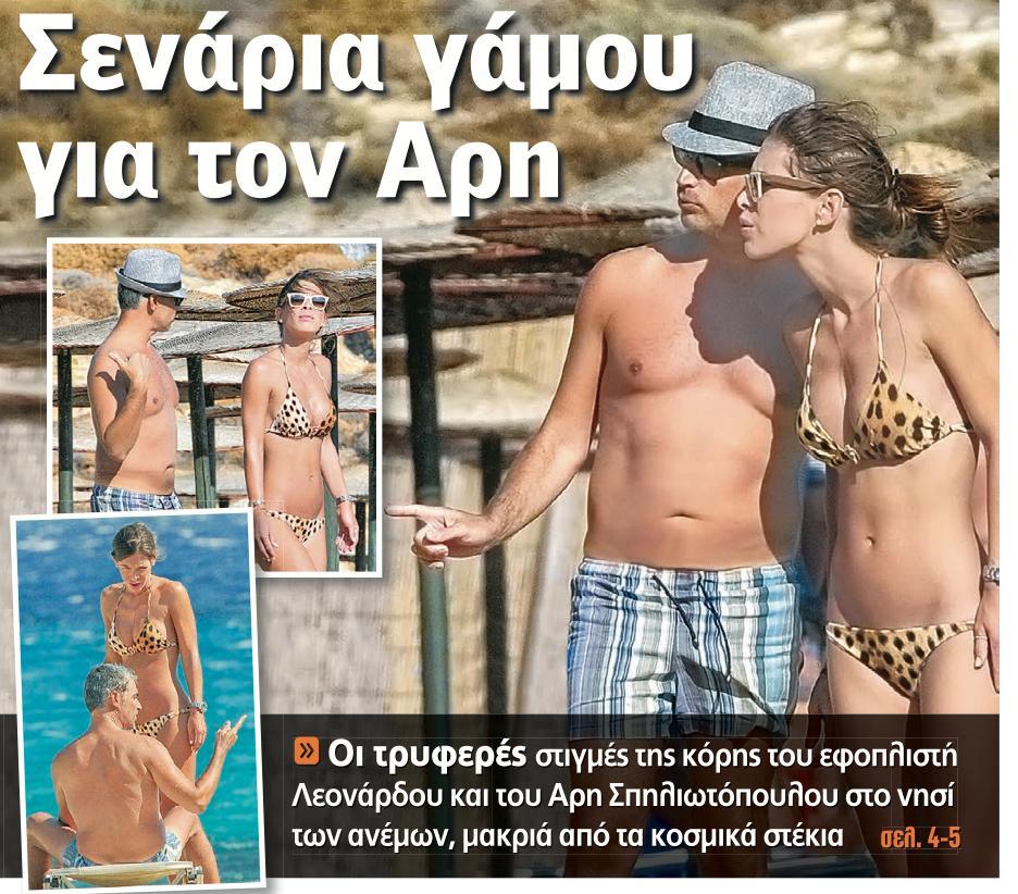 53d6b153aeb Ο Άρης Σπηλιωτόπουλος φλερτάρει δείχνοντας με το δάχτυλο.   Ο Άρης ...