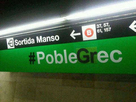 noidou-metro.jpg